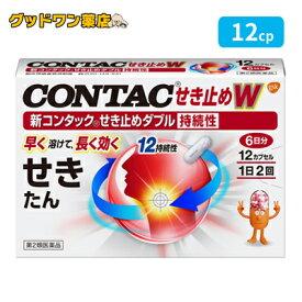 気管支 炎 市販 薬