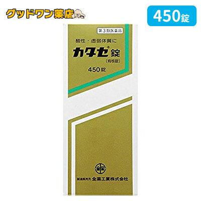 【第3類医薬品】カタセ錠(450錠)