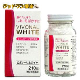 ホワイト キミエ