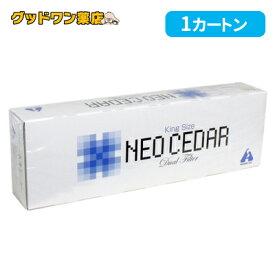 【第(2)類医薬品】ネオシーダー キングサイズ 1カートン(20本入)×10箱【アンターク本舗】