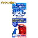 【第3類医薬品】ポピクルX のどスプレー クールメントール味(30mL) ランキングお取り寄せ