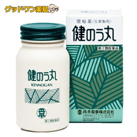 【第(2)類医薬品】健のう丸(1200粒)【丹平製薬】便秘薬