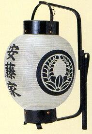 【盆提灯・盆ちょうちん】【送料無料!】正絹張弓張提灯:新九子弓張