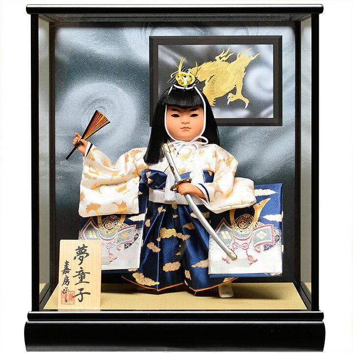 【五月人形】【武者人形】ご進物用ケース 7号夢童子:祝太刀:嘉房作【ご進物ケース】