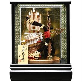 【破魔弓】【額入】破魔弓8号 徳 [TOKU]【正月飾】【破魔矢】