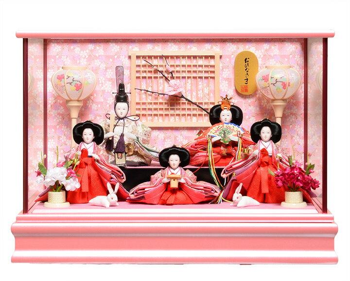 【雛五人ケース】【雛ケース】小芥子親王五人ケース:伏見屋監修【雛人形】【親王飾】