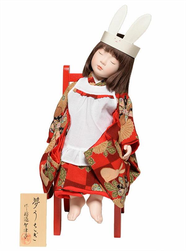 【雛人形】【市松人形】創作人形:夢うさぎ:稲邊智津子作【ひな人形】【浮世人形】