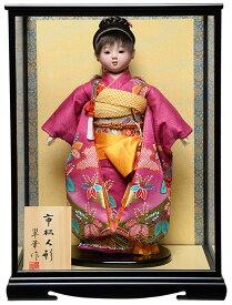 【市松人形】13号市松人形:金彩綸子衣装(大正ロマン):翠華作 ケース入り【ひな人形】【浮世人形】