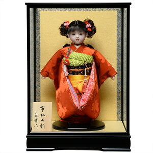 【ひな人形】【市松人形】13号市松人形:西陣織【カール】:翠華作【カール】:翠華作 ケース入り【浮世人形】