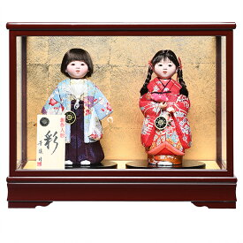 【雛人形】【ひな人形】【市松人形】5号京友禅夫婦木目込市松人形:マホガニー木製ケース:芳俊作【木目込市松人形】【浮世人形】
