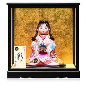 【雛人形】【ひな人形】【市松人形】6号座り木目込市松人形:京都西陣織:芳俊作:ケース入り【木目込市松人形】【浮世人形】