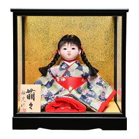 【ひな人形】【市松人形】6号座市松 萌々【チリメン衣装】:敏光作:ケース入り【浮世人形】