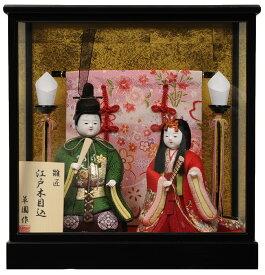 【雛人形】【木目込ケース入】木目込人形:春日雛−B:伏見屋監修【ひな人形】