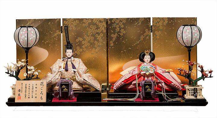 【雛人形 五人飾】【雛人形】京十番親王:花ごろも雛:平安優香作【ひな人形】