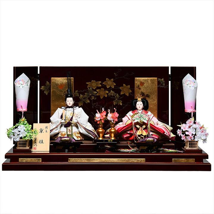 【ひな人形】京十番親王:有職雛:翠泉作【雛人形】【親王飾】