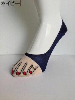Onyva (大学): 和标准脚盖脚指基序