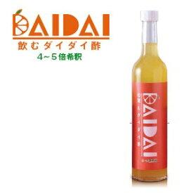 【送料込】DAIDAI 飲むダイダイ酢 500ml×1 ※沖縄、一部離島は別途送料540円