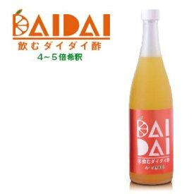 【送料込】DAIDAI 飲むダイダイ酢 720ml×1 ※沖縄、一部離島は別途送料540円