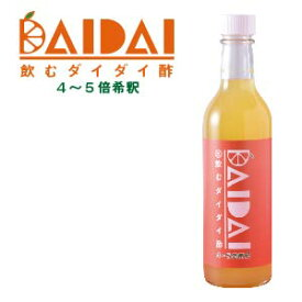 【送料込】DAIDAI 飲むダイダイ酢 360ml×1 ※沖縄、一部離島は別途送料540円