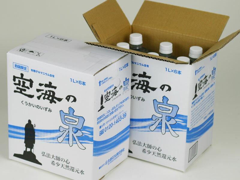 【希少天然還元水 空海の泉】 1リットル×6本×2箱【RCP】【05P05Nov16】