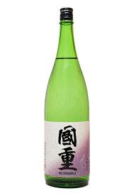【送料込】香川・讃岐の地酒 綾菊 国重【純米吟醸酒】1.8L 【RCP】