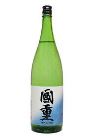 【送料込】香川・讃岐の地酒 綾菊 国重【吟醸酒】1800ml【カートンあり】