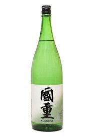 【送料込】香川・讃岐の地酒 綾菊 国重【特別純米酒】1800ml【RCP】