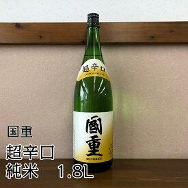 【送料込】香川・讃岐の地酒 綾菊 国重【超辛口 純米】1.8L【RCP】