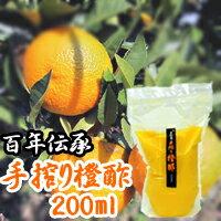 果実酢橙酢200ml×1