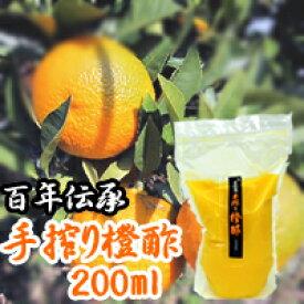 果実酢 橙酢 200ml×1(パック)【RCP】【05P03Sep16】