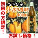果実酢 橙酢 900ml×1【RCP】【05P05Nov16】