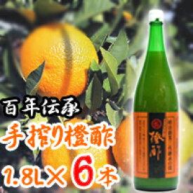 【送料無料】果実酢 橙酢 1.8L×6 ※沖縄、一部離島は別途送料540円