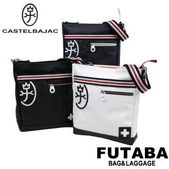 Castelbajac pensee Castelbajac shoulder: 059112: CASTELBAJAC PENSEE /