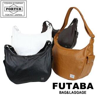 Yoshida Kaban Porter freestyle Yoshida Kaban Porter shoulder: 707-07173: PORTER FREE STYLE /