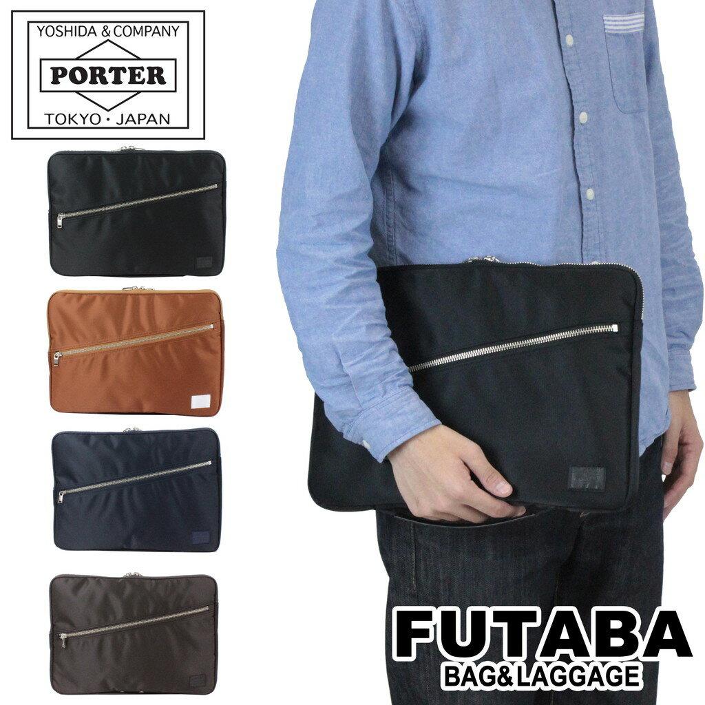 吉田カバン ポーター リフト ドキュメントケース PORTER LIFT DOCUMENT CASE 822-16105 メンズ レディース