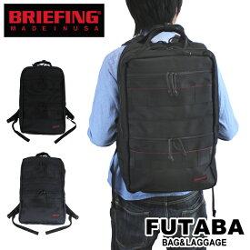 【今回使える1000円OFFクーポンあり】 ブリーフィング バッグ BRIEFING リュックサック SQ PACK バックパック デイパック ビジネスバッグ MADE IN USA BRF298219 メンズ