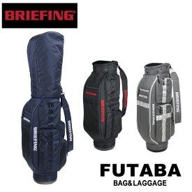 【今回使える1000円OFFクーポンあり】 ブリーフィング ゴルフ BRIEFING キャディバッグ ゴルフバッグ GOLF CR-6 自立式 カートタイプ BRG191D05