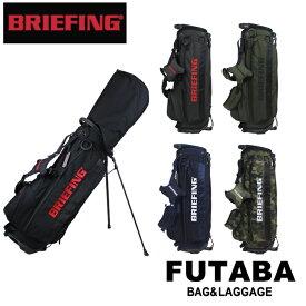 【楽天カードでP12倍】 ブリーフィング ゴルフ BRIEFING キャディバッグ ゴルフバッグ GOLF CR-4 #02 BRG203D21 旧品番(BRG183701) スタンド式 メンズ