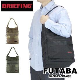 【今回使える300円OFFクーポンあり】【正規取扱店】 BRIEFING ブリーフィング バッグ AT-BUCKET トートバッグ BRL201T46 コーデュラナイロン