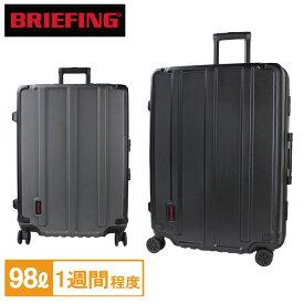 ☆4/1(水)23:59まで限定クーポン発行中☆BRIEFING ブリーフィング スーツケース ハードケース H-98 HD フレーム BRA191C05 旅行 出張 ビジネス