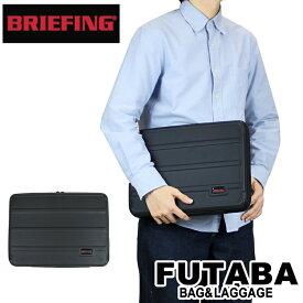 【楽天カードでP12倍】 BRIEFING ブリーフィング バッグ PCケース クラッチバッグ ドキュメントケース ハードタイプ 13インチPC対応 H-PC CASE BRA201A34 メンズ