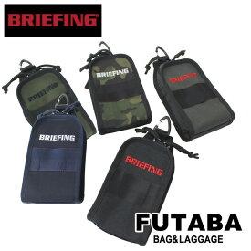 【正規取扱店】BRIEFING ブリーフィング ゴルフ ユーティリティーポーチ UTILITY POUCH BRG191A17