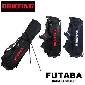 【今回使える1500円OFFクーポンあり】 ブリーフィング ゴルフ BRIEFING キャディバッグ ゴルフバッグ GOLF CR-4 #02 BRG203D21 旧品番(BRG183701) スタンド式 メンズ