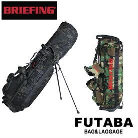 【今回使える1500円OFFクーポンあり】【正規取扱店】 ブリーフィング ゴルフ BRIEFING キャディバッグ ゴルフバッグ GOLF CR-4 #02 BRG203D22 スタンド式 メンズ