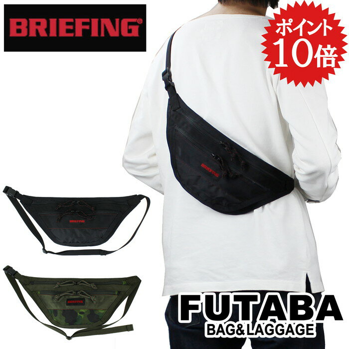 【正規取扱店】 BRIEFING ブリーフィング ボディバッグ ショルダーバッグ BRM183208 TRAVEL SLING SL PACKABLE トラベル メンズ レディース