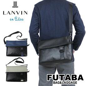 【楽天カードでP12倍】LANVIN en Bleu Faux クラッチショルダーバッグ A4サイズ ランバン オン ブルー フェイク 563113