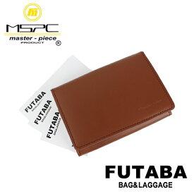 master-piece マスターピース PLAIN プレイン 名刺入れ カードケース 223117-v2 CARD CASE メンズ レザー 本革 ギフト プレゼント ビジネス