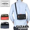 吉田カバン PORTER HEXARIA SHOULDER BAG(S) ポーター ヘキサリア ショルダーバッグ 682-17949 メッシュ カジュアル