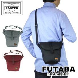 【楽天カードでP12倍】吉田カバン ポーター パーカー ショルダーバッグ PORTER PARKER SHOULDER BAG 860-05331 カジュアル メンズ レディース