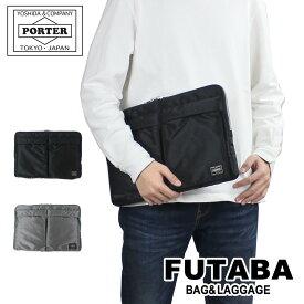 吉田カバン PORTER ポーター TANKER タンカー ファイルケース DOCUMENT CASE ドキュメントケース クラッチバッグ A4 622-66500 (旧品番 622-06500) メンズ ビジネス